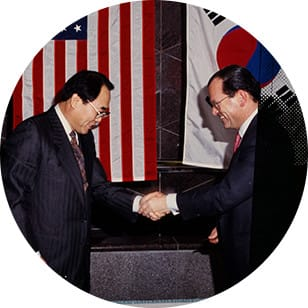 Handshake in South Korea 1993